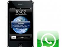 Tchatche' app