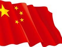 China Rykiel