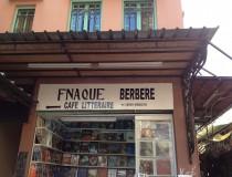 Fnaque Berbère - Café Littéraire - Marrakech la Medina