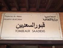 Tombeaux Saadiens Marrakech