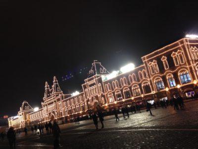 Le Gum - Place Rouge - Moscou