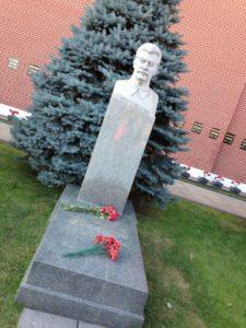 Stèle de Staline